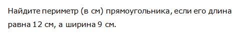 http://www.diagtest.ru/srv_uchitel/bdtest/5/4/1.jpg