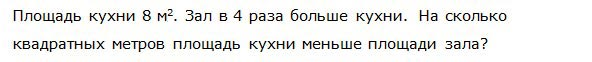 http://www.diagtest.ru/srv_uchitel/bdtest/1/4/12.jpg