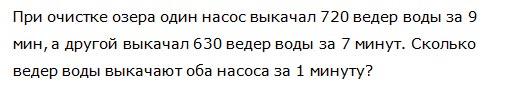 http://www.diagtest.ru/srv_uchitel/bdtest/4/4/13.jpg