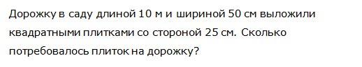 http://www.diagtest.ru/srv_uchitel/bdtest/4/1/12.jpg