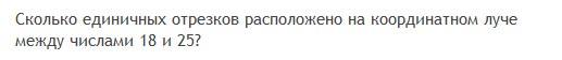 http://www.diagtest.ru/srv_uchitel/bdtest/6/4/28.jpg