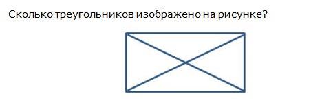 http://www.diagtest.ru/srv_uchitel/bdtest/5/3/23.jpg