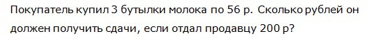 http://www.diagtest.ru/srv_uchitel/bdtest/4/2/24.jpg