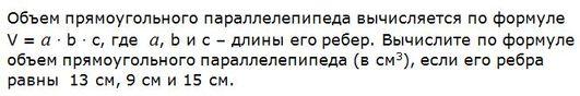http://www.diagtest.ru/srv_uchitel/bdtest/8/5/9.jpg