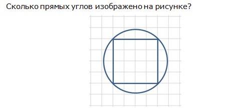 http://www.diagtest.ru/srv_uchitel/bdtest/5/2/27.jpg