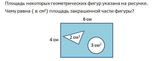 http://www.diagtest.ru/srv_uchitel/bdtest/5/5/20.jpg