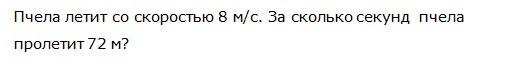 http://www.diagtest.ru/srv_uchitel/bdtest/4/3/22.jpg