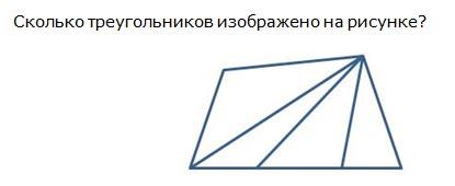 http://www.diagtest.ru/srv_uchitel/bdtest/5/3/29.jpg