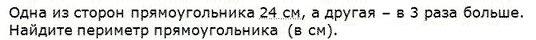 http://www.diagtest.ru/srv_uchitel/bdtest/6/5/7.jpg