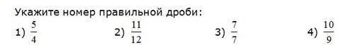 http://www.diagtest.ru/srv_uchitel/bdtest/9/3/1.jpg