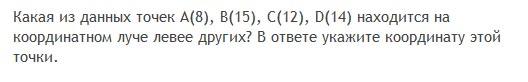 http://www.diagtest.ru/srv_uchitel/bdtest/6/4/21.jpg