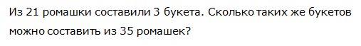 http://www.diagtest.ru/srv_uchitel/bdtest/4/1/7.jpg