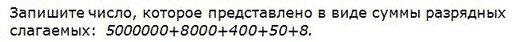 http://www.diagtest.ru/srv_uchitel/bdtest/6/2/5.jpg