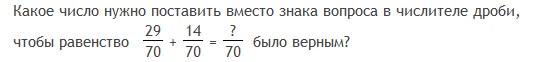 http://www.diagtest.ru/srv_uchitel/bdtest/9/5/19.jpg