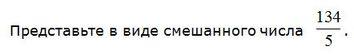 http://www.diagtest.ru/srv_uchitel/bdtest/9/4/8.jpg