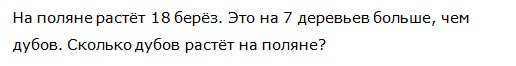 http://www.diagtest.ru/srv_uchitel/bdtest/4/5/26.jpg