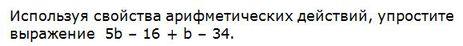http://www.diagtest.ru/srv_uchitel/bdtest/8/3/12.jpg