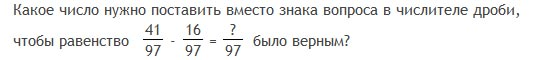 http://www.diagtest.ru/srv_uchitel/bdtest/9/5/20.jpg