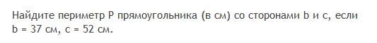http://www.diagtest.ru/srv_uchitel/bdtest/8/5/17.jpg