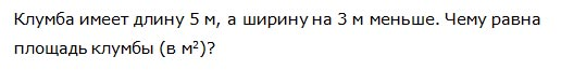 http://www.diagtest.ru/srv_uchitel/bdtest/4/5/24.jpg