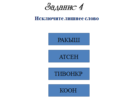hello_html_af1fc87.png