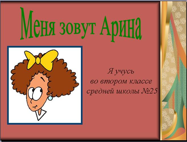 hello_html_m49c043b.png