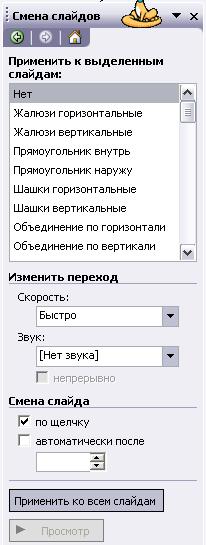 hello_html_m5836f7da.png