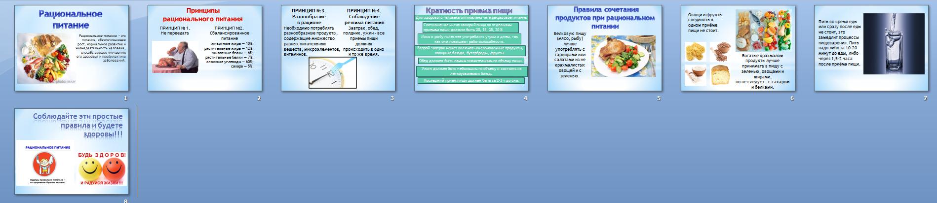 C:\Users\Пользователь\Desktop\5.PNG