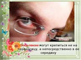 Пономарева Дарья