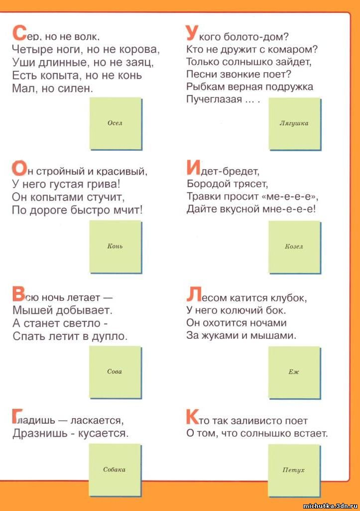 http://michutka.3dn.ru/84/69.jpg