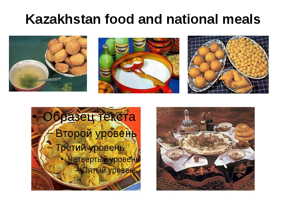 Kazakhstan food and national meals