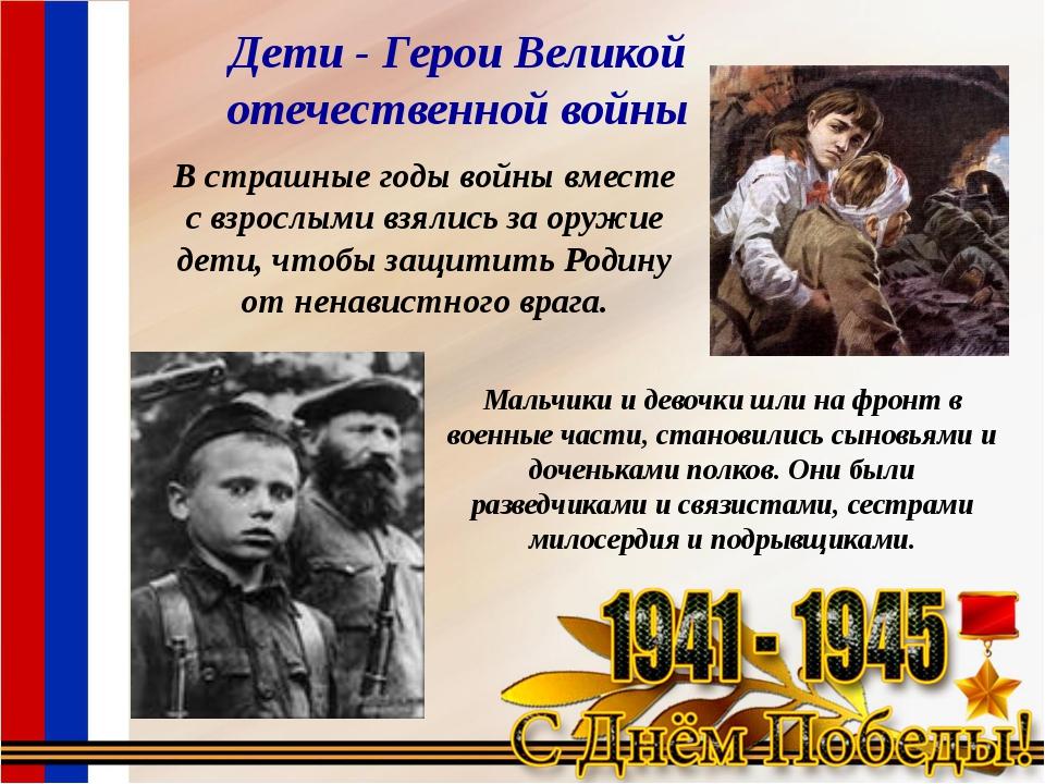 каллы стих про войну для детей блока ИСУ ИСУ, оставшиеся
