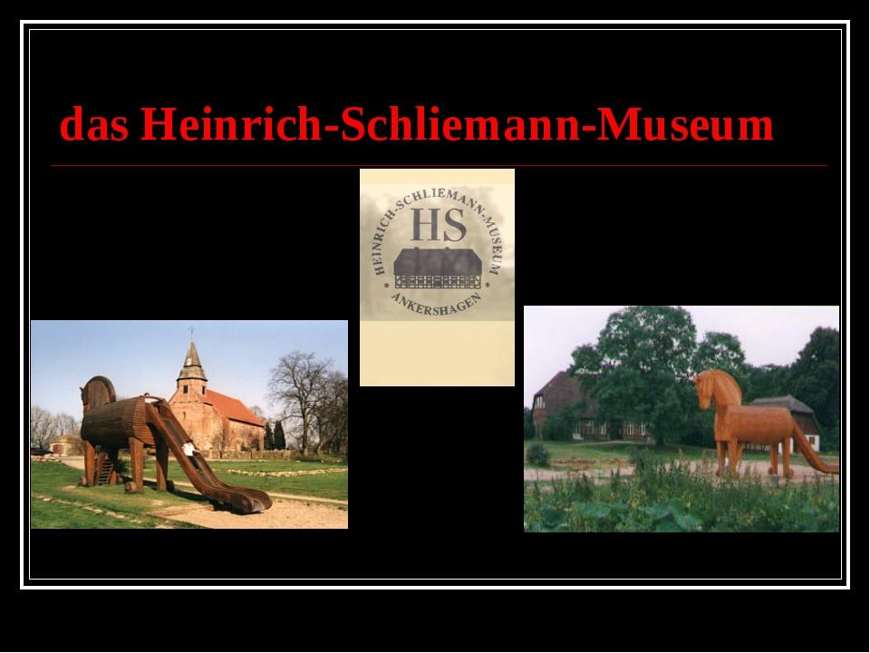 das Heinrich-Schliemann-Museum