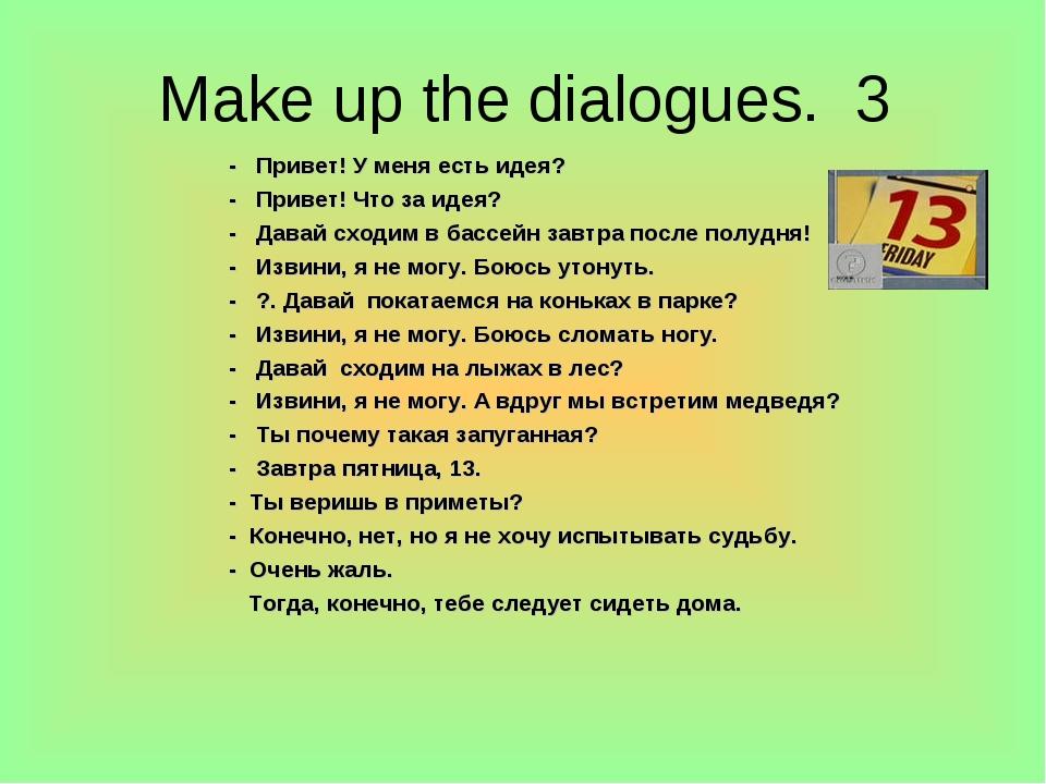 Презентация По Английскому Языку На Тему Дом Комнаты Для 3 Класа