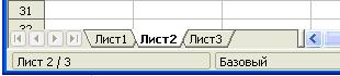 hello_html_m6d4cecfc.png