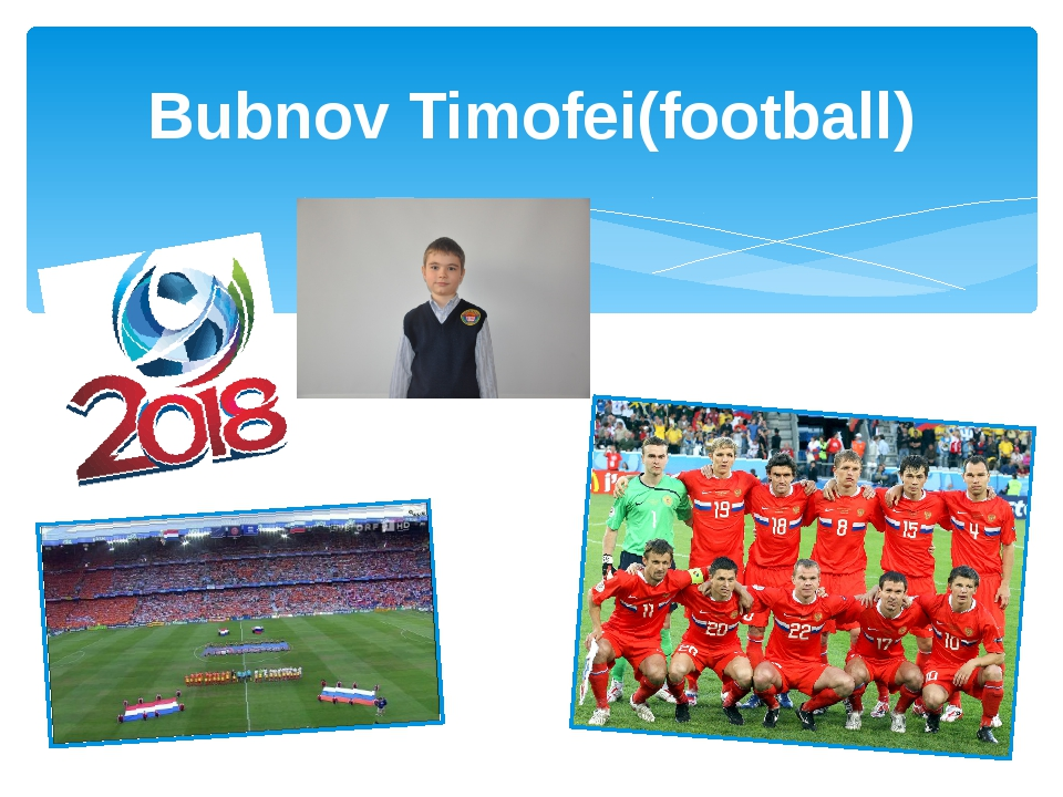 Bubnov Timofei(football)