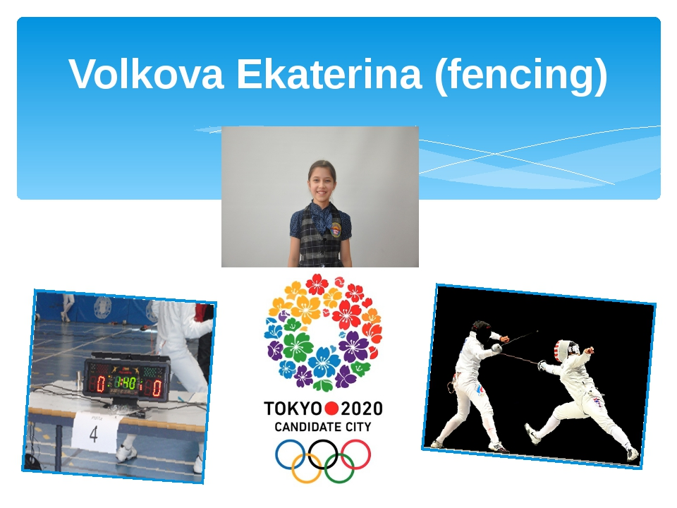 Volkova Ekaterina (fencing)