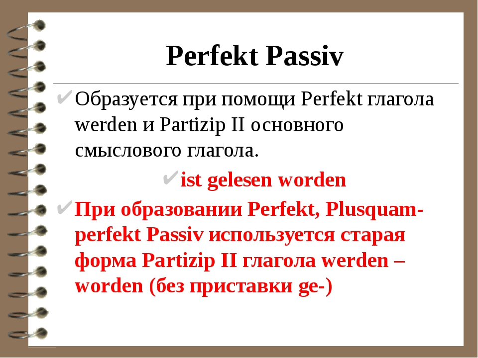 Perfekt Passiv Образуется при помощи Perfekt глагола werden и Partizip II осн...