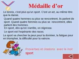 Médaille bronze Nommez le sports de raquette! le tennis