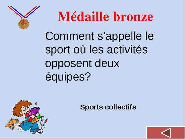 Médaille d'or Le tennis, c'est plus qu'un sport. C'est un art, au même titre...
