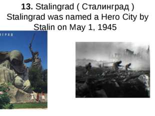 13. Stalingrad ( Сталинград ) Stalingrad was named a Hero City by Stalin on M
