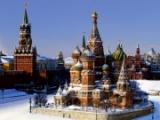 Москва Собор Василия Блаженного Кремлевские куранты