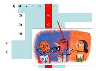 1)drivEr 2)N 3)G 4)L 5)