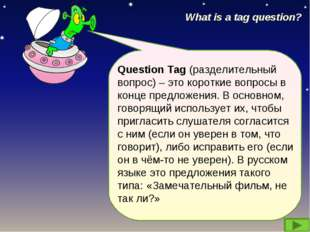 What is a tag question?
