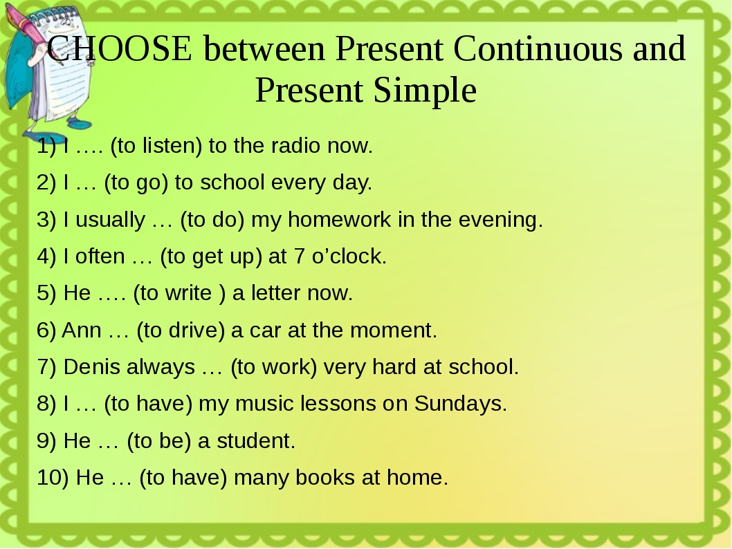 Тест Present Simple Present Continuous lizasenglishru