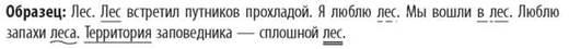 http://na-uroke.in.ua/image030-53.jpg