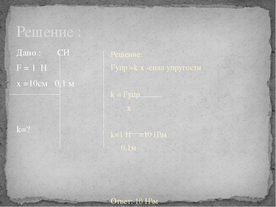 §16 ,(вопросы после §) № 16.1, 16.2 Домашняя работа