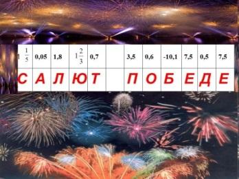 http://mou31.togliatty.rosshkola.ru/data/c698374dc7ab46a9b1bc51fe919727d2/3ce15ce825ef440f818411e0566506e0.bin