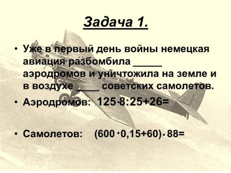 http://mou31.togliatty.rosshkola.ru/data/c698374dc7ab46a9b1bc51fe919727d2/764785f398464b53a01b0bd75cb1a56b.bin