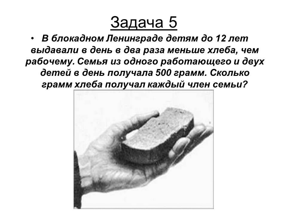 http://mou31.togliatty.rosshkola.ru/data/c698374dc7ab46a9b1bc51fe919727d2/d726cf907c324460834ff13cd42f9a38.bin